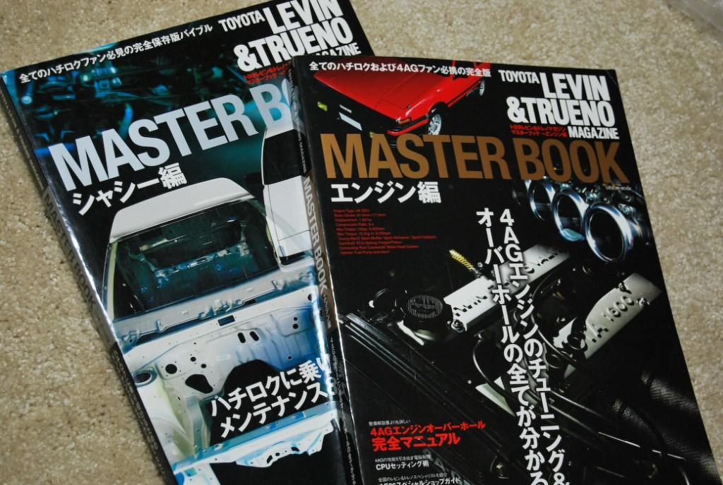 Master Book Levin Trueno Magazine
