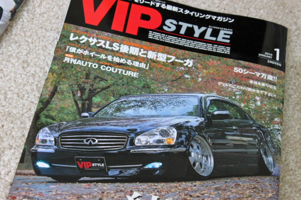 VIP style jan 2010 cover